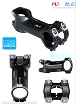 Genuine licensed Shimano PRO PLT to stand road bike to stand ultra-light aluminum alloy to stand the car faucet