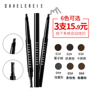 Diane, double eyebrow waterproof and sweat not dizzydo smudge eyebrow brush painting a genuine beginners