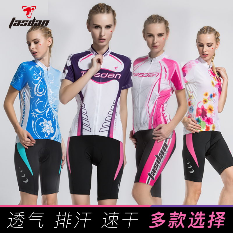 Women's Fast-drying Motion Bicycle Mountain Bicycle Clothing Women's Cycling Wear Short-sleeved Suit for Spring and Summer