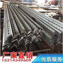 Flower angle Steel porous angle iron galvanized triangle iron punching angle steel bridge angle steel shelf angle steel