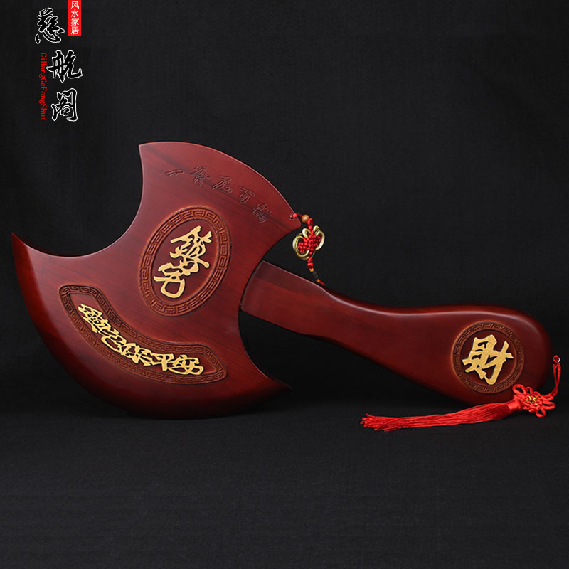 Kaiguang peach axe hanging piece woodcarving red axe base decoration
