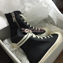 Purchasing RICK OWENS line canvas lacing High-Top Shoes men and women the same paragraph