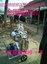 Affordable home Mobile Vacuum cow milking machine 13589586178. Goats mobile milk milking device