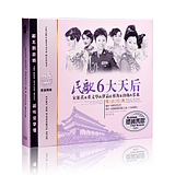 Car CD Music CDs Song Zuying Tan Jing Zhang also classic folk songs selected albums vinyl lossless disc record