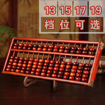 Red wood carving big red acid branch 13, 15, 17, 19, rosewood solid wood old-fashioned abacus geomantic ornaments