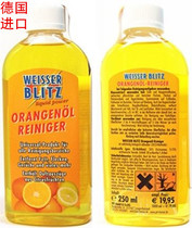 Wanjie Orange Germany imported Interior cleaning agent cleaning liquid leather seat cleaner decontamination white Lightning orange oil