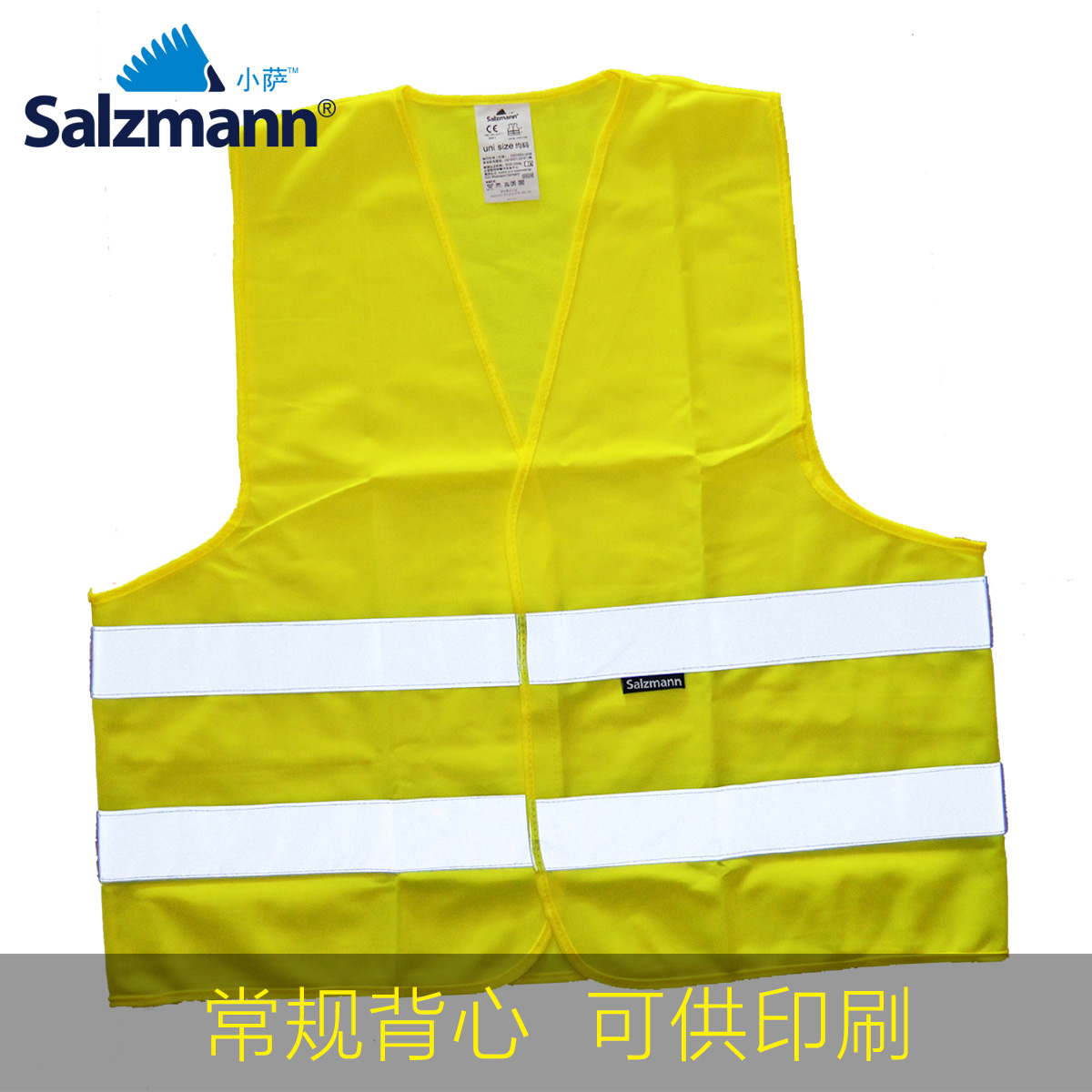 Salzmann Reflective vest Reflective waistcoat Traffic safety protective clothing Sanitary suit Printable automobile vest