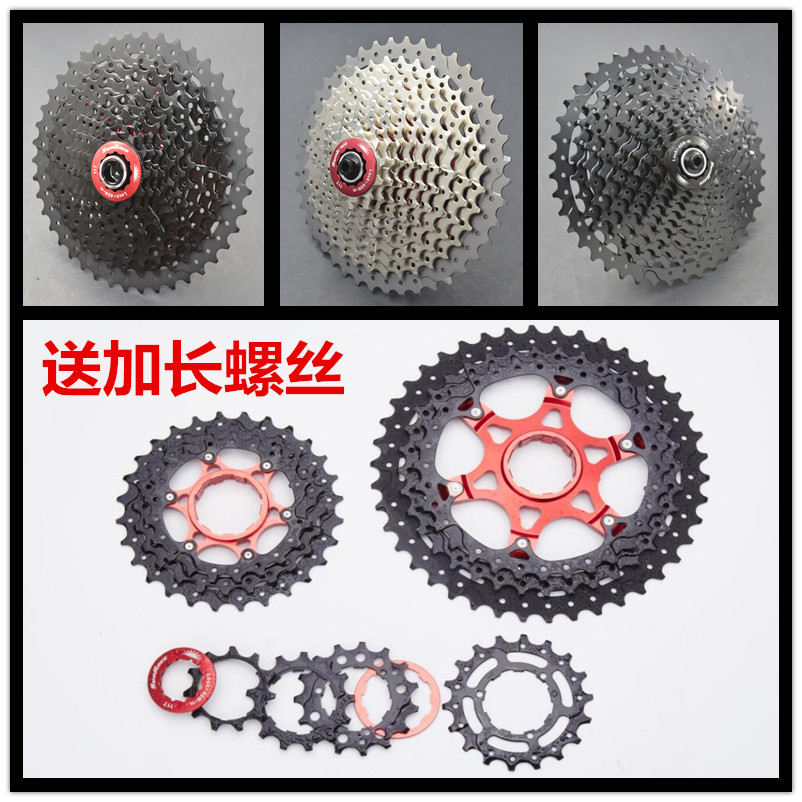 Box-mounted Sunrace Richi 8-speed 9-speed 10-speed 11-speed 12-speed large-toothed climbing flywheel X3 X8 Z90 50T