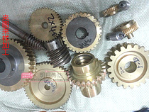 Custom processing worm wheel worm turbine vortex gear aluminum bronze tin Bronze 1 die-20 die Copper Accessories