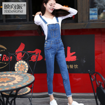 Map to autumn new Korean version of deep blue denim bib slim female students slimming one-piece strap trousers