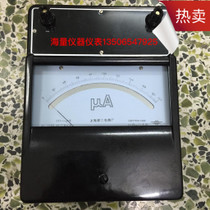 Manufacturers wholesale C31-ua DC micro-safety Table standard table 0.5 0 200UA Shanghai Second Meter factory