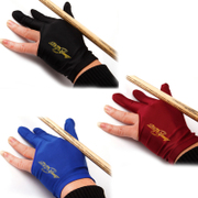 Billiard accessories imported Lycra gloves billiard bar special high elastic deformation three fingers Mittens