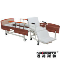 Meidestedt Wheelchair Electric Care Bed multifunctional home care bed paralysis Patient special care bed
