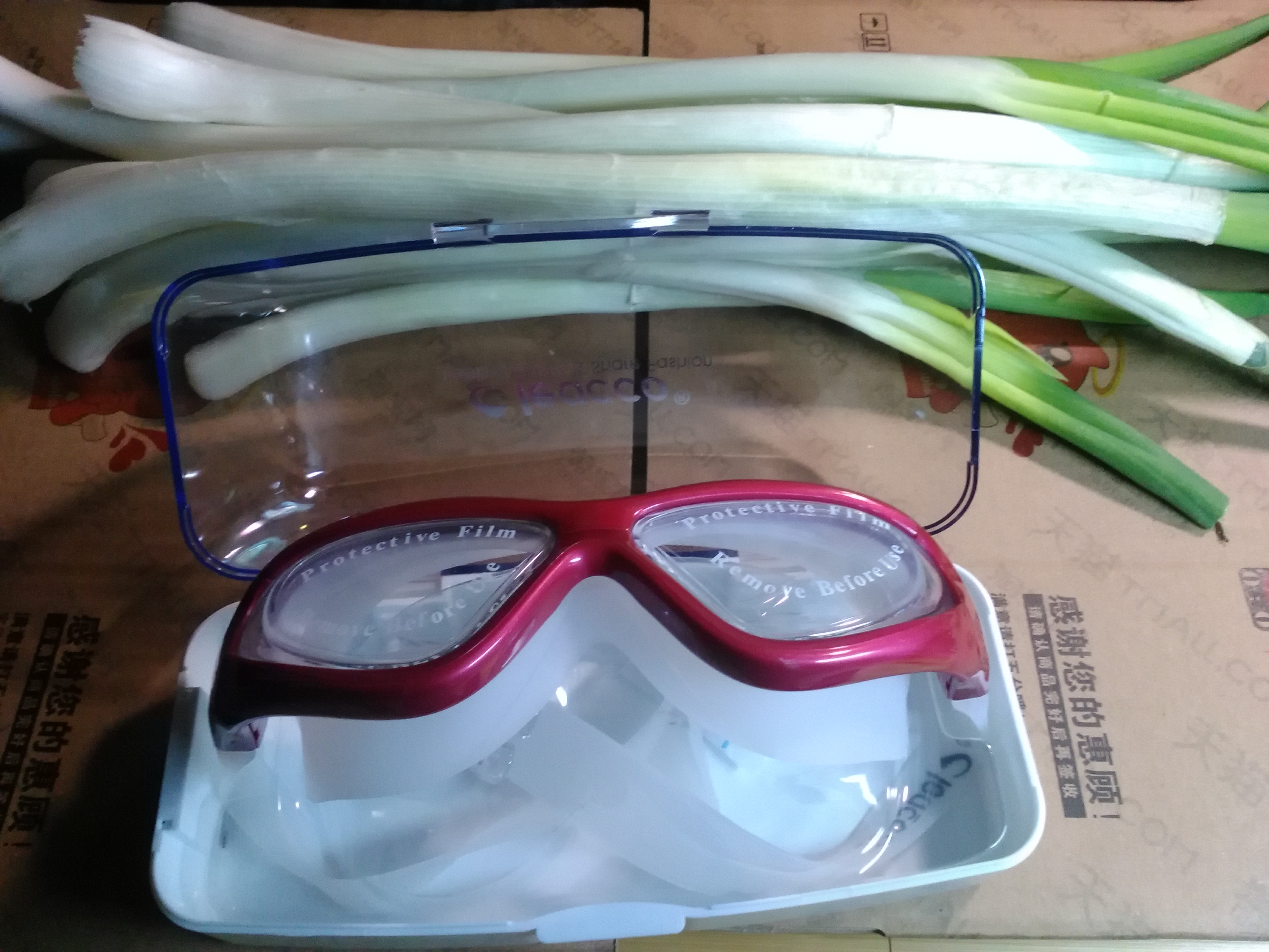 (5 years) Cut onions, cut onions, pepper-proof, tear-proof spectacles, fog-proof, Fully Sealed
