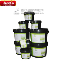 Zhongyi Ink UVC-102 white UV screen Printing ink printing ABS PVC coated paper UV Color Ink Authentic environmental protection