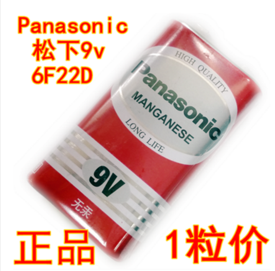 Panasonic 9V Battery Universal Meter Microphone Remote Controller 6f22 Universal Meter Stacked Square 9V 9V