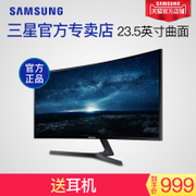 Samsung display store C24F396FH surface 23.5 inch LCD computer screen PS4 non 27 non 4K