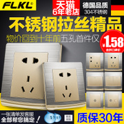 FLKL international electrical switch socket panel type 86 stainless steel wire drawing power supply two or three plug in household five hole socket