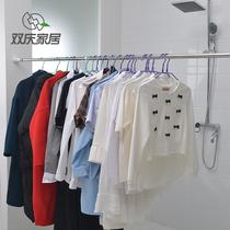 Double Celebration Bathroom Telescopic Shower Curtain Rod Clothing Bar Clothes Pole Long