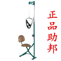 Help state cervical traction chair cervical traction pull neck traction belt sling hanging home Tractor Rack