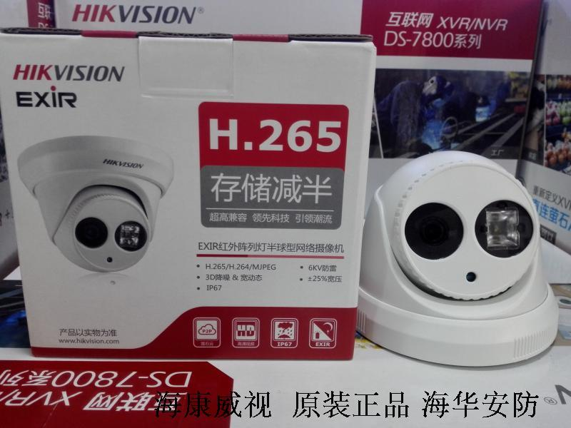 Hikvision Cloud Storage