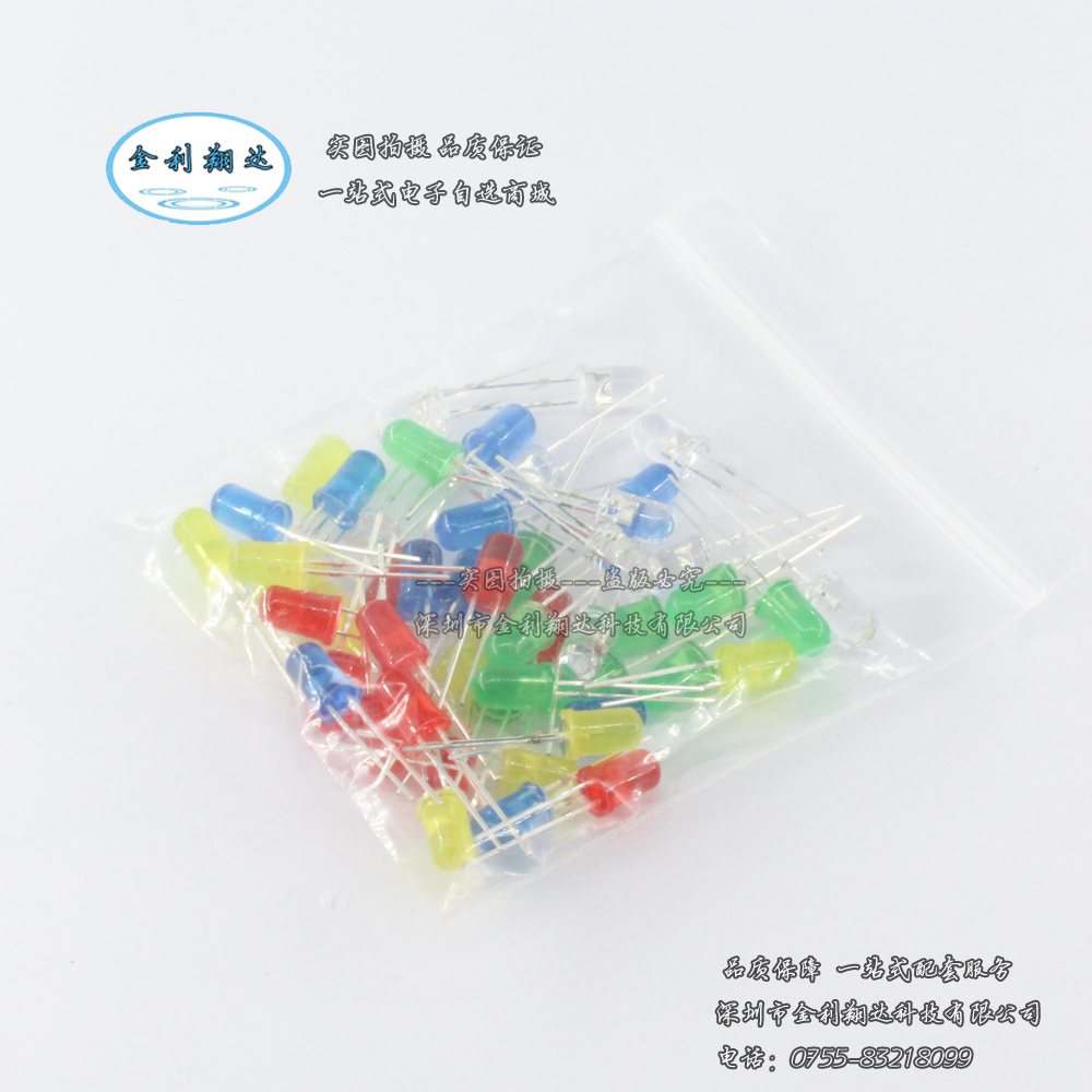 3 mm LED light emitting diode LED elements are packaged with 5 kinds of red, green, yellow, blue and white, 50 each.