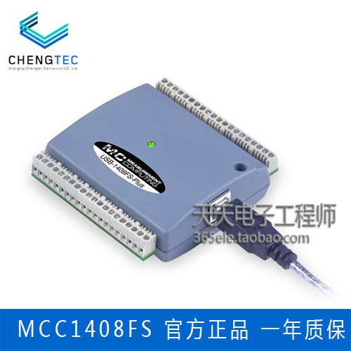 Spot NI MCC1408FS-PLUS USB Multifunctional Data Acquisition Card 14-bit 48 kS/s