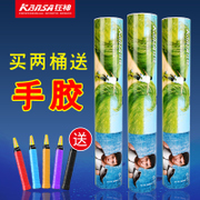 The ugly feather badminton 612 pack rampages resistant badminton is not bad badminton genuine YMQ