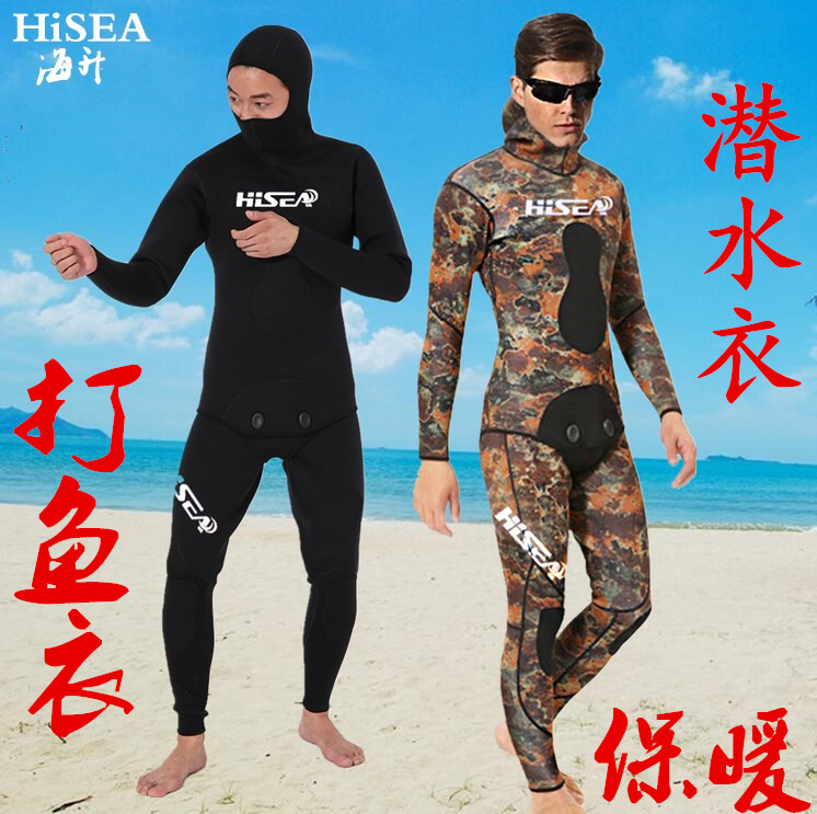 Warm diving suit 5MM7MM fishing suit fishing suit and hunting cold-proof suit men's winter diving suit separated fishing suit
