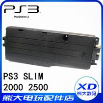 Original PS3 slim Thin electromechanical source PS3 Power Plate power supply board APS-250 APS270 200DB