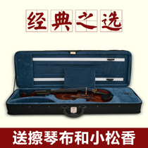 Violin box square piano box bag Double Strap Lock durable 1 8 1 4 1 2 3 4 4 4 lightweight compression