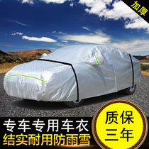 MG6 thickened clothing special purpose vehicle cover Sun rain-proof dust-proof insulating shade auto aluminum carports