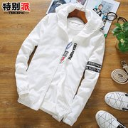 Summer men thin jacket slim sunscreen clothes Youth Baseball Jacket spring movement trend of Korean Students