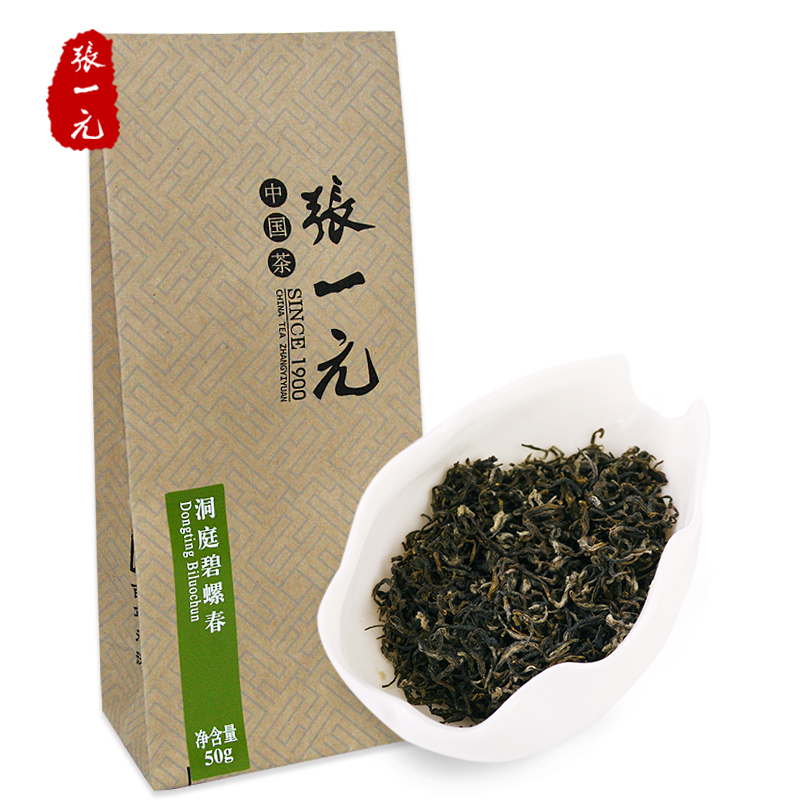 2019 New Green Tea Spring Tea Zhang Yiyuan New Green Tea Biluochun 65 yuan/50g