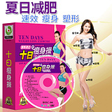 aerobics basic introductory teaching video weight loss slimming teaching materials courses disc dvd disc genuine