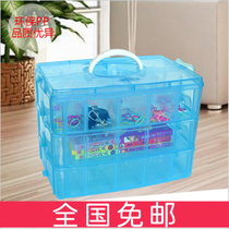 (Daily special) three-layer removable plastic transparent beaded jewellery storage box with check box buttons sewing