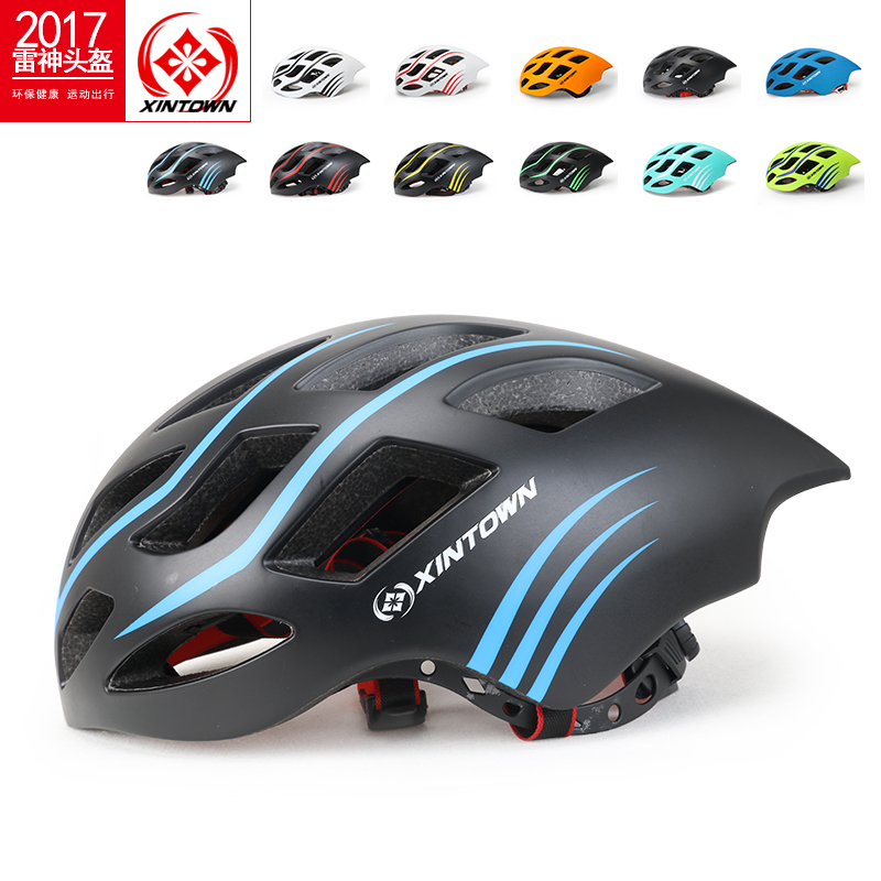 XINTOWN Highway Integrated Forming Bicycle Helmet Riding Helmet for Men and Women