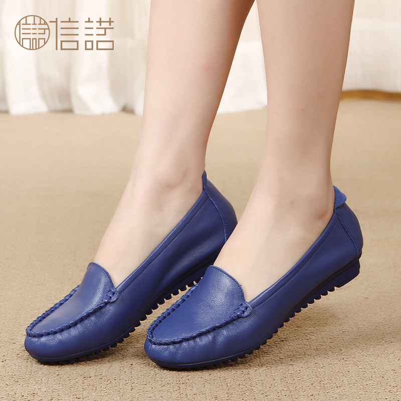 Spring 2018 New Leather Flat-heeled Mother's Shoes Single-soled Fashionable Comfortable Professional Women's Shoes Soft-soled Leather Shoes