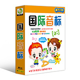 Children's Early Learning English vcd International Phonetic Alphabet CDs Beginning to learn English Pronunciation Spoken Practice VCD Discs