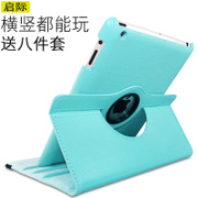 And when the apple tablet ipad4 super ipad3ipad2 protective sleeve with dormancy holster thin rotating shell