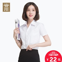 Yukawa summer white shirt women short - sleeved professional work half - sleeved suits loose tooling shirt Korean women OL
