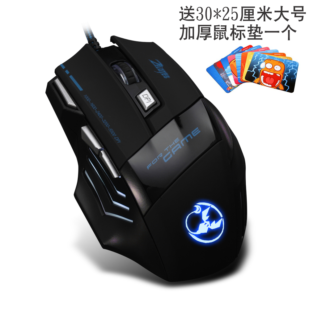 Master Cable Large Mouse Machinery Game Mouse Cable Competitive Notebook Luminescent Competitive Mouse Master