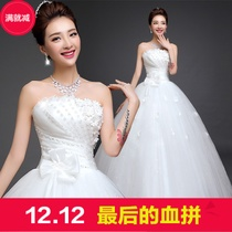 wedding dress bride Qi to Bra Korean Princess was thin code tie wedding dress 2016 autumn and winter new studio