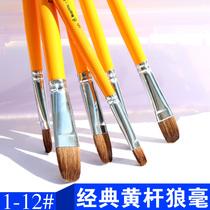 Magritte boutique splashed watery painting pen Art students exam bristles fishtail fan pen oil brush