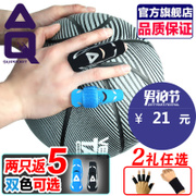 American AQ basketball volleyball finger bandage lengthened hand finger joint protector professional finger movement