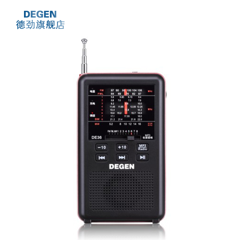 Degen/Dejin DE36 Full-band Plug-in Card MP3 Audio Portable Radio/Overweight Bass/Campus
