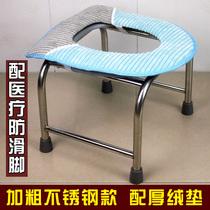 shower toilet toilet toilet stool chair old pregnant women moving plastic slip the toilet potty portable