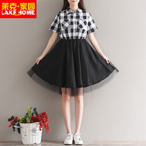 Girls summer small fresh blue lattice skirt junior high school students in the long section of short-sleeved shirt dress fake two pieces of tide