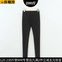 200 MM fat and fat ladies XL winter and cashmere thick shiny pants high elastic foot leggings