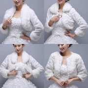 The bride wedding dress warm winter fur shawl collar short sleeved long sleeved white cloak shawls variety